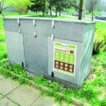Komunitní kompostér v Sídlišti  Čakovice
